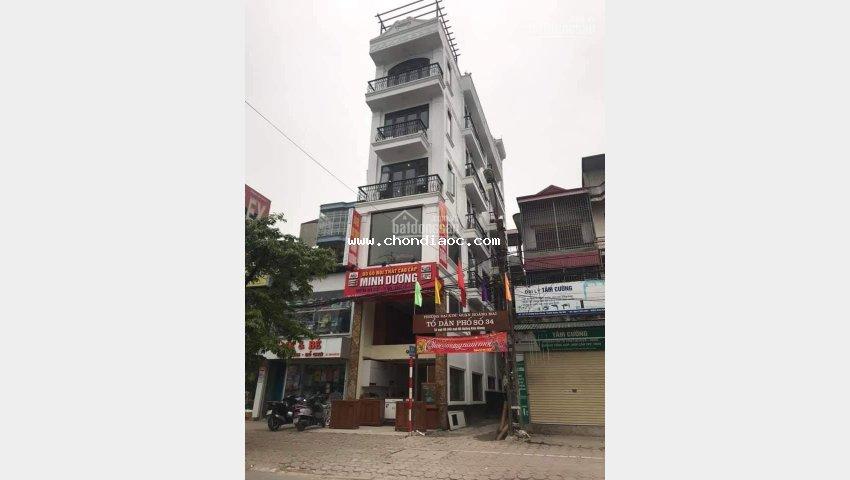Cho thuê 3 tầng nhà mặt phố kim giang cầu thang riêng biệt tiện kinh doanh , dịch vụ , vp 40tr/th