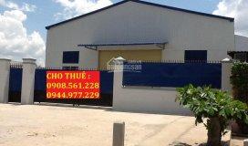Cho thuê nhà xưởng 500m2 giá 30 triêu, nằm gần nhà may bia tiger. quận 12. lh;