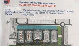 Bán kiot hh02 b2.1 góc đường 60m, trung tâm thương mại, 40tr/m2, ô 40m2, thuê 30tr/tháng