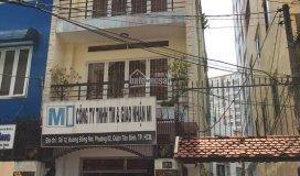 Chính chủ cho thuê nhà góc 2 mặt tiền số 12 đồng nai, p2, tân bình. 5x15m tr3 lầu, giá 35 tr/th