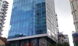 Nhà góc 3mt hai bà trưng nd, dt: 7x20m, gpxd: hầm+ 7 lầu giá chỉ 42.5 tỷ lh: