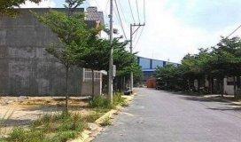 cần bán lô đất đối diện trường học DT 5x21 thổ cư 100% SHR