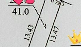 Bán đất thôn dền, di trạch, hoài đức, hà nội 41m2 hướng Đông Bắc