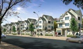 Chính chủ bán liền kề A1.2 , S: 75m dự án Thanh Hà Cienco 5. Lh: 0918 291 307