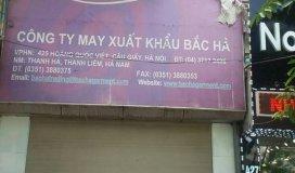 Bán nhà mặt phố số 425 Hoàng Quốc Việt, Cầu Giấy, 83m2 giá 300 tr/m2