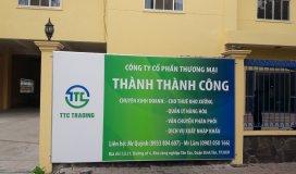 Công ty thương mại ttc chuyên cho thuê kho chứa hàng, quản lý hàng hóa tại kcn tân tạo - hcm