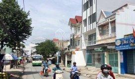 Cho thuê nhà nguyên căn, mặt phố đường làng tăng phú, 1 trệt, 4 lầu, có thang máy, khu kinh doanh